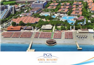 Отель PGS Kiris Resort